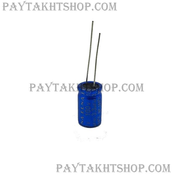 خازن 100v 3.3u آبی