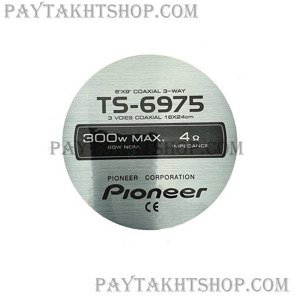لیبل Pioneer 6975