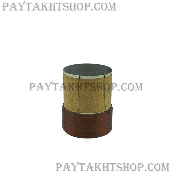 سیم پیچ 25.5mm چهار دور